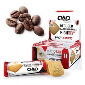 Pack de 10 Biscoitos CiaoCarb Protobisco Etapa 1 Café