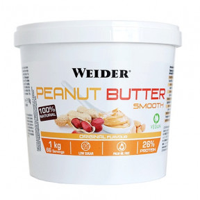 Creme de Amendoim Macio Weider 1 kg