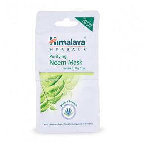 Mascarilla Purificante de Nim Himalaya 2 x7.5 ml (sobres)