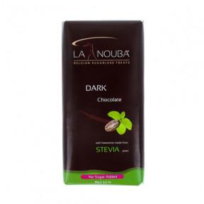 Tablette de chocolat noir à faible teneur en glucides avec Stevia LaNouba 85g